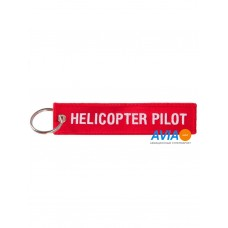 "Брелок ""Helicopter pilot"""