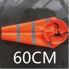 Ветроуказатель - конус 60 см, цвет: оранжевый со светоотражающими полосками