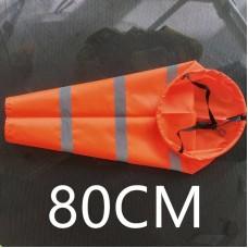Ветроуказатель - конус 80 см, цвет: оранжевый со светоотражающими полосками