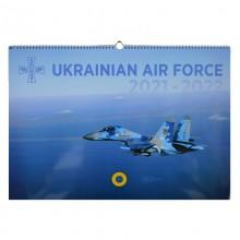 Календарь авиационный UKRAINIAN AIR FORCE 2021-2022