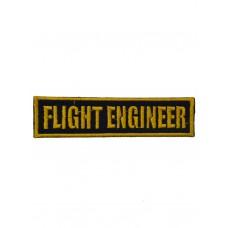 """Нашивка """"FLIGHT ENGINEER"""""""