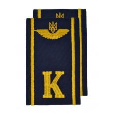 """Погоны курсантские гражданской авиации на рубашку """"К"""" вышитые жёлтым, герб, тёмно-синие Куртаж™"""