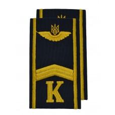 """Погоны курсантские гражданской авиации на рубашку """"К"""" 1 полоса вышитая жёлтым, герб, тёмно-синие, Куртаж™"""