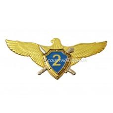 Пилот 2-го класса ВВС Украины -  значок металлический