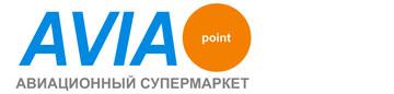 Авиационный супермаркет AVIAPOINT